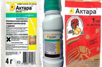 Инсектицид Актара - описание и инструкция